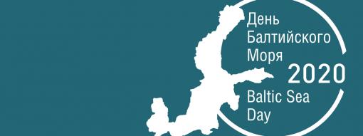 International Environmental Forum Baltic Sea Day
